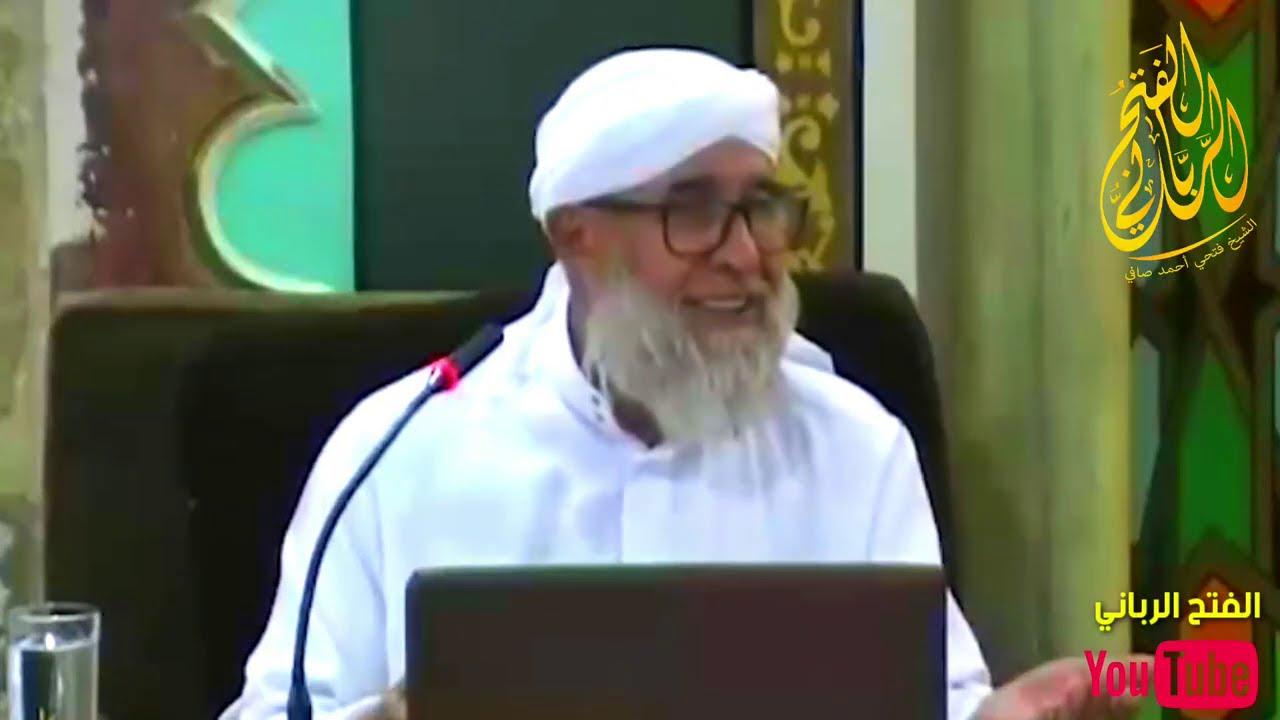 ثلاث اشياء لا تستطيع ولا يمكن ان تراهم وهم امامك  موعظة الشيخ فتحي صافي رحمه الله