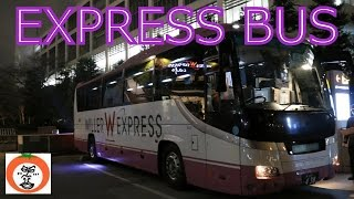 Willer Express Bus Terminalterminal osaka umeda ( Umeda Sky Building ) - Nagoya travel to Japan