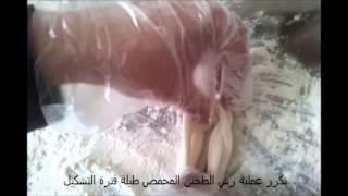 غزل البنات- فتافيت حلبية