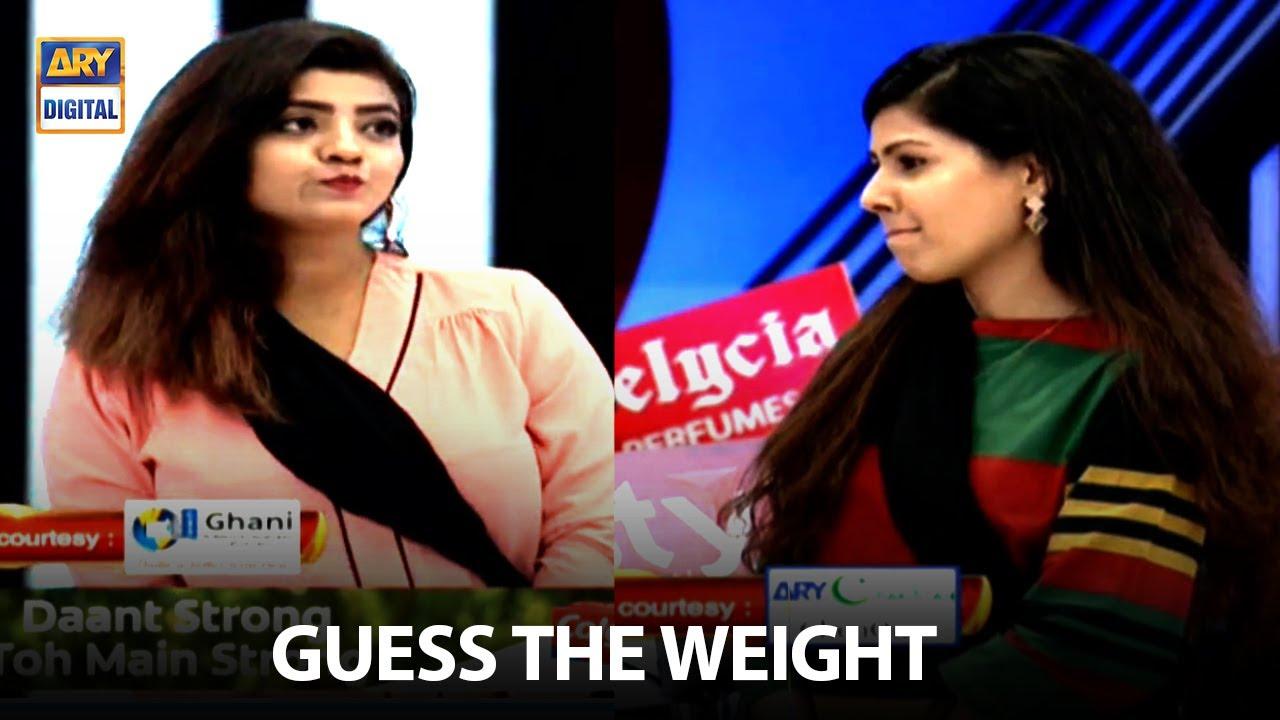 Jeeto Pakistan | Guess the Weight | Fahad Mustafa