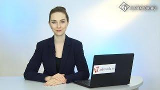 Итоги дня от Ulpravda.ru. Открытие «Точек роста» и памятника Есенину
