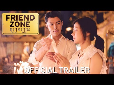 friend-zone/ហ្រ្វេនហ្សូន---trailer