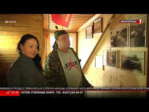 Новости Волгограда и Волгоградской области 22 01 20