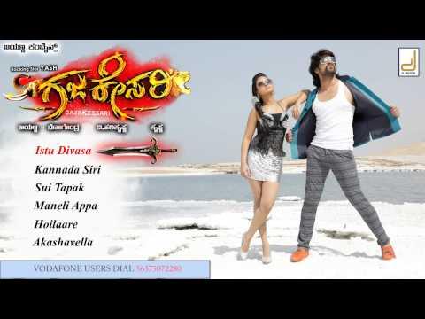 Gajakesari - Istu Divasa Song | Yash | Amoolya | V Harikrishna