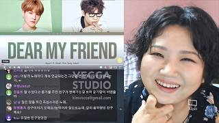 Baixar 아미와 들어보는 Agust D  어땠을까 (Dear my friend) feat. Kim Jong Wan