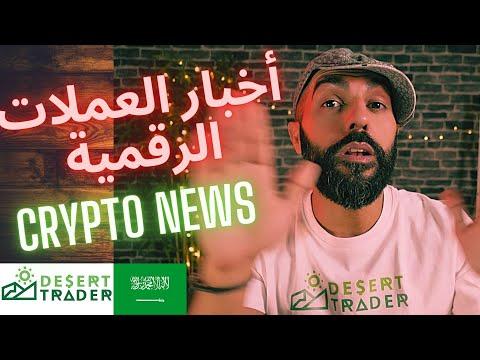 crypto news !!🚀
