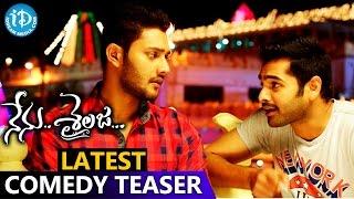 Nenu Sailaja Movie - Latest Comedy Teaser || Ram || Keerthi Suresh || Kishore Tirumala || DSP