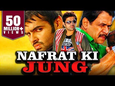 Trending No. 1 (2019) New South Hindi Dubbed Full Movie | Ram Pothineni, Arjun Sarja