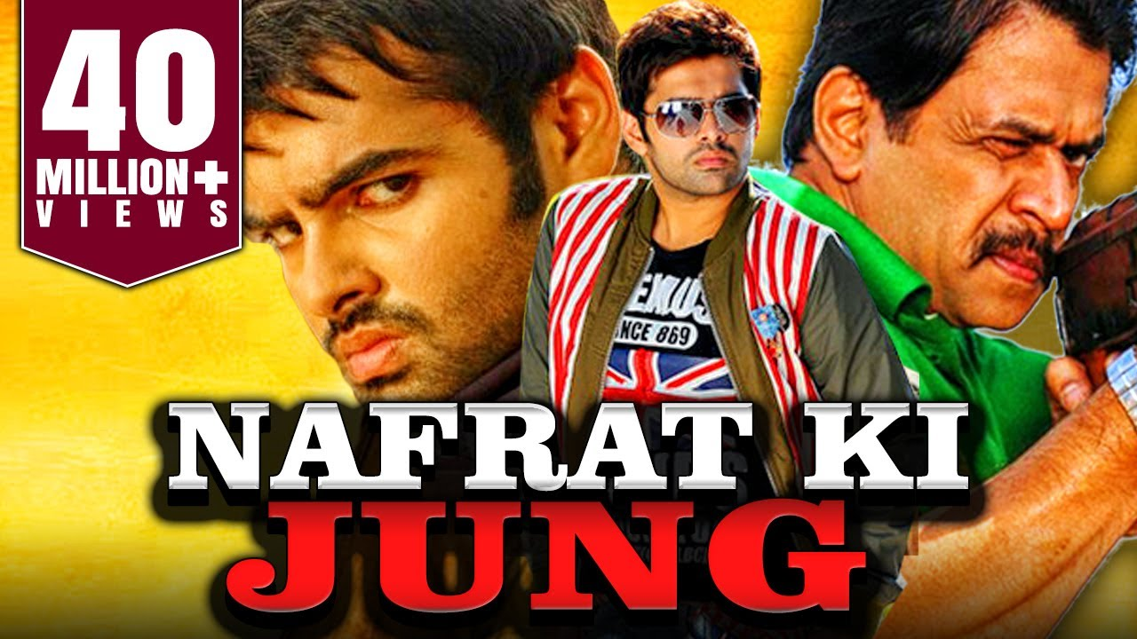 Download Nafrat Ki Jung - South Hindi Dubbed Action Full Movie | Ram Pothineni, Arjun Sarja