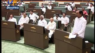 komatireddy venkat reddy Comments on CM KCR House | Telangana Assembly