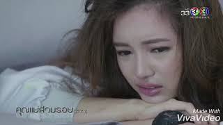 Opv ภณ-บัว ตราบาปสีชมพู