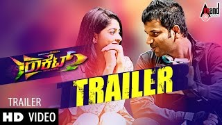 Rocket | Official Trailer | Feat. Ninasam Sathish, Aishani Shetty | New Kannada