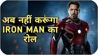 robert downey jr quiet iron man roll in Marvel Cinematic Universe [ mcu ]