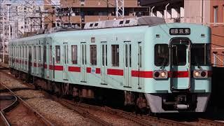 【三菱SiC】西鉄6050形 走行音(西鉄福岡(天神)~大橋)