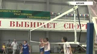 Волейбол(, 2013-04-08T07:32:13.000Z)