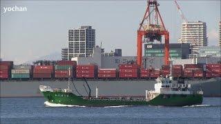 Oil Tanker: KAIHO MARU (Flag: JAPAN, IMO: 9068081) at Port of Tokyo