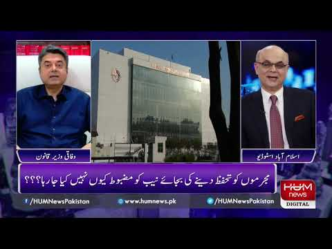 Program Breaking Point with Malick 24 August 2019   HUM News