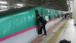 E5系U19編成 東北新幹線 やまびこ152号 到着 仙台駅
