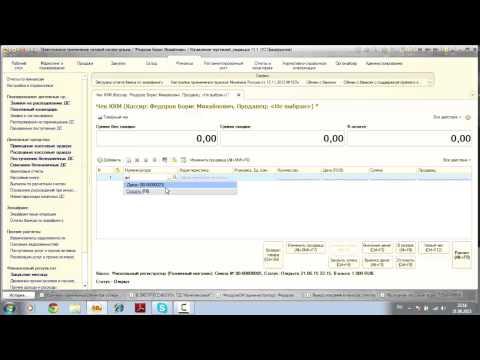Видеоуроки 1С Бухгалтерия - обучение 1С  бесплатно