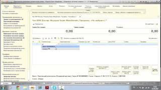 Оформление розничных продаж в программе «1С:Управление торговлей 8.3».