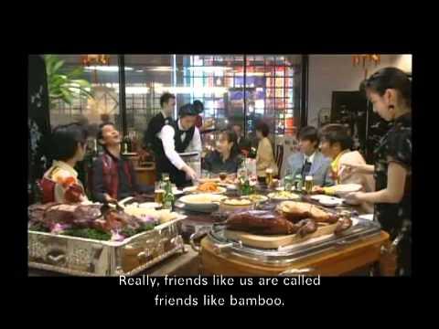 Hana Yori Dango movie 1995