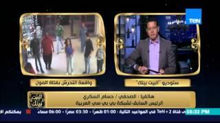 البيت بيتك الرئيس السابق لشبكة BBC عربية ريهام سعيد تستضيف طفل وتسأله بابا إتحرش بيك إزاي؟
