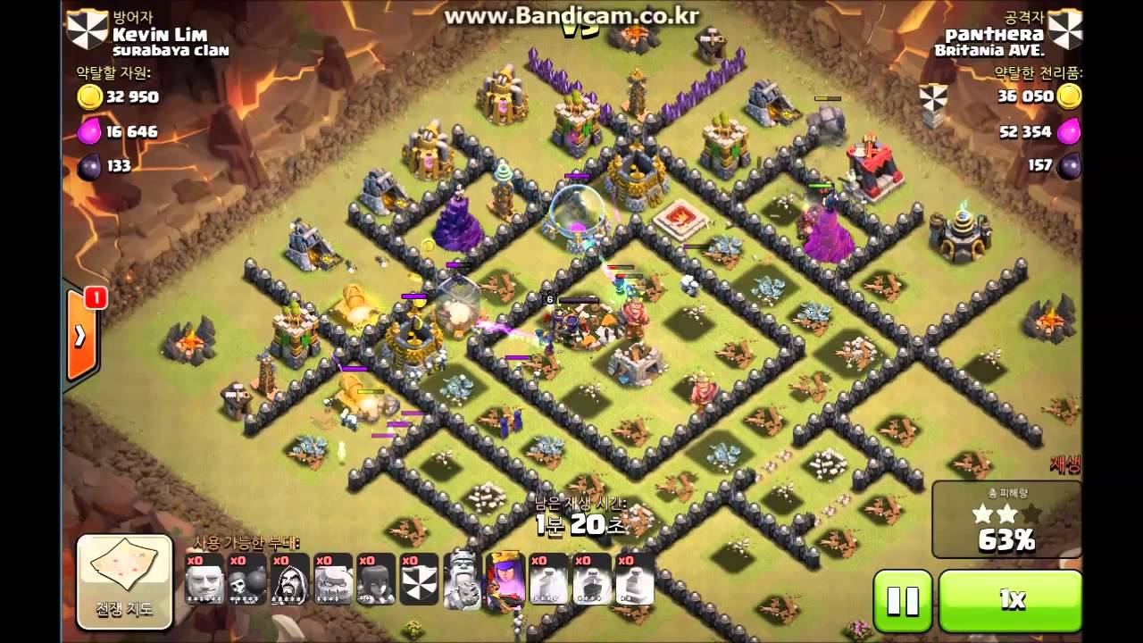 Golwiwi attack strategy by th9 coc clan war youtube