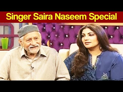 Singer Siara Naseem Special - Darling -7 January 2018 - Express News