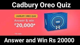 Amazon Cadbury Oreo Quiz | Win Rs. 20,000 | 10 July -14 August 2019