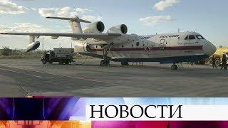 ВЯкутию, где стремительно растет площадь лесных пожаров, направлен самолет Бе-200.