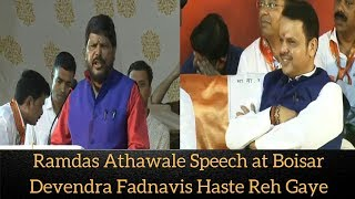 Athawale poem