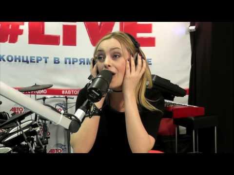 Елена Максимова - Счастье Внутри (LIVE @ Авторадио)