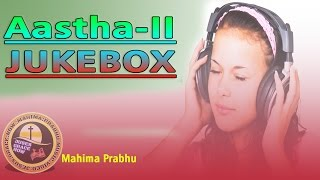 Aastha-II Jukebox | New Nepali Christian Album Song  2015