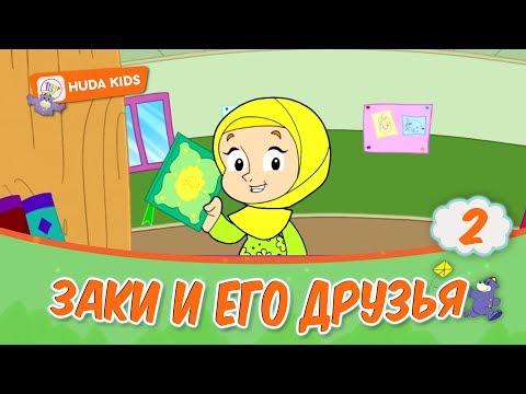 Мультфильм \ Путешествие