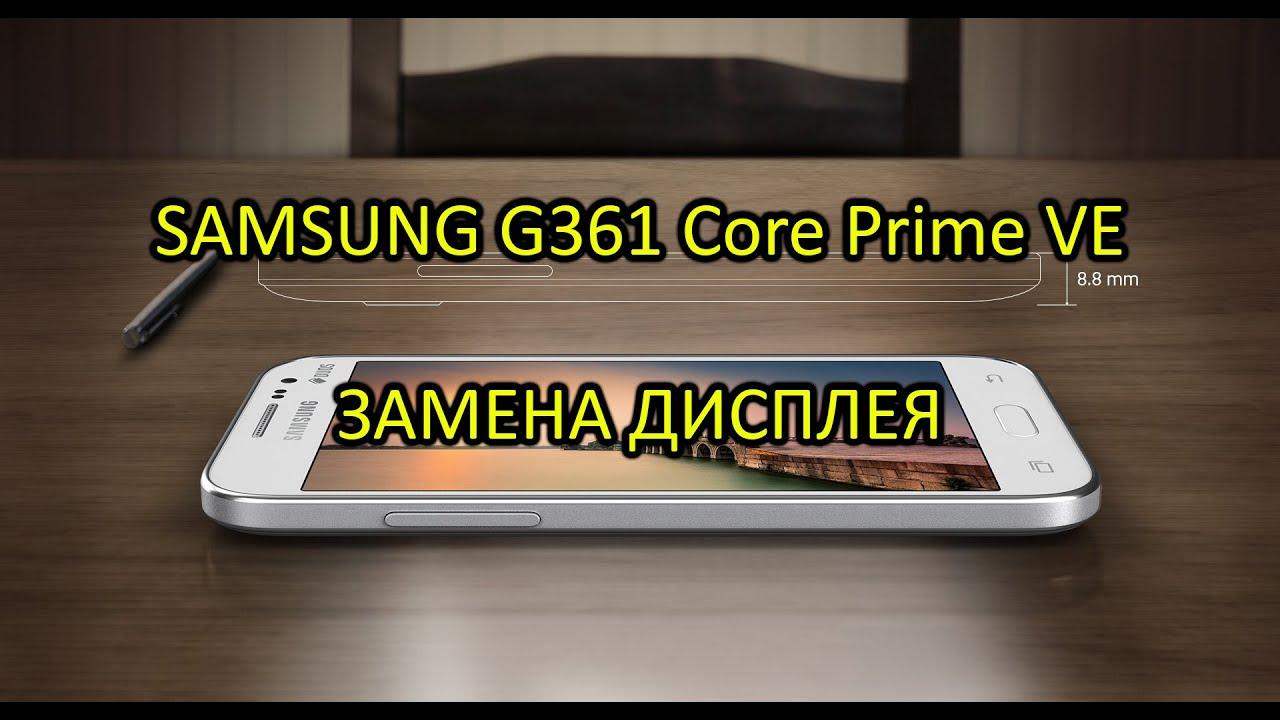 Самый маленький Samsung SM-J105H/DS Galaxy J1 Mini Gold : обзор и .