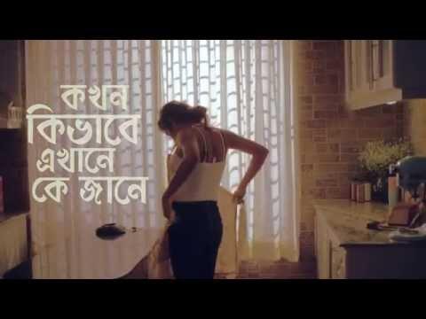 Indalo - Kokhon Kibhabe Ekhane Ke Jane (Album Promo)