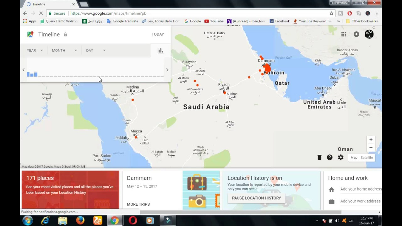 How to enable and disable google location history on android urdu how to enable and disable google location history on android urduhindi gumiabroncs Choice Image