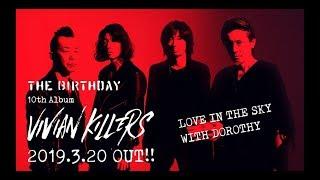 The Birthday - アルバム「VIVIAN KILLERS」全曲試聴