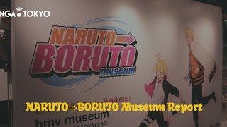 NARUTO⇒BORUTO Museum: An Exhibition About the History of Naruto and Boruto