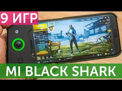 Тест Xiaomi Black Shark в 9 играх, PUBG Mobile Global и China