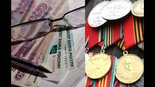 Ветераны Великой Отечественной войны в КЧР дополнительно получат 50 тысяч рублей