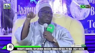 S. Ganna Mésséré: Sénégal léegi dañoo bari ay Ustaas, bari boroomi xam-xam, bari ñu mana diingat...