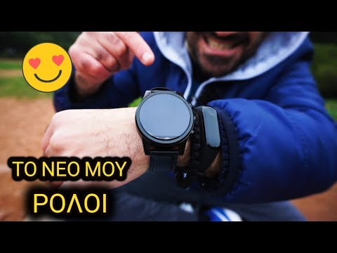 Greek Unboxing & Review Zeblaze THOR 4 Pro || XIAOMI 70mai Dash Cam || MoFun DIY Robot