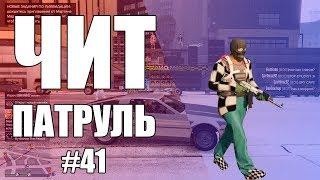 чИТЫ ДЛЯ GTA 5 ONLINE 1 41 STEALTH MONEY