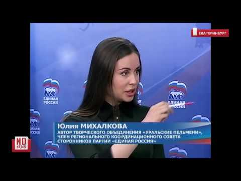 Юлия Михалкова Фотогалерея и биография 58 ФОТО