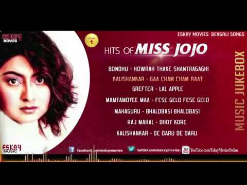 Hits of Miss Jojo | Audio Jukebox | Bengali song Collection | Eskay Movies
