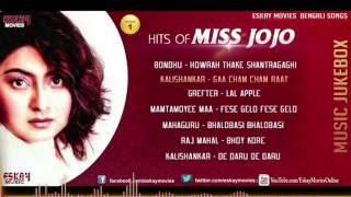 Gambar cover Hits of Miss Jojo | Audio Jukebox | Bengali song Collection | Eskay Movies