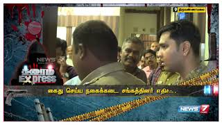 Crime Diary 03-10-2018 News7 Tamil Show