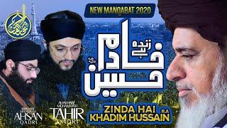 Zinda Hai Khadim Hussain - Hafiz Tahir Qadri - Manqabat 2020
