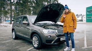 Вот почему BMW Х3 - один из ЛУЧШИХ кроссоверов